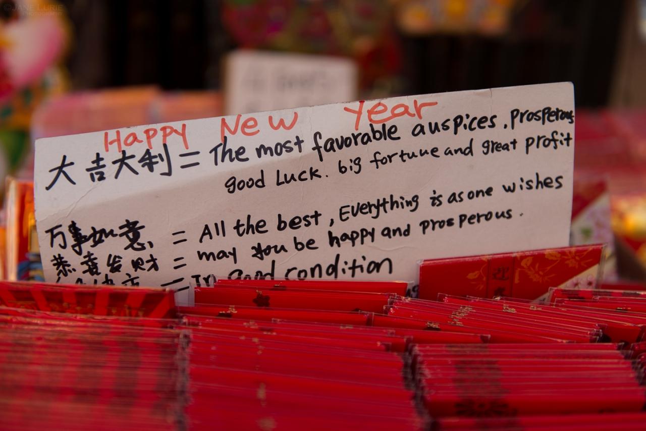 Chinatown, San Francisco, Street Photography, Nikon, City