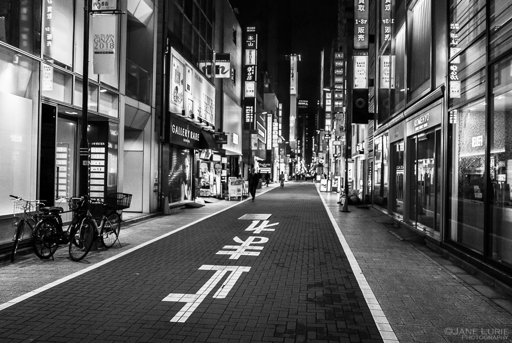 Tokyo, Japan, Photography, City, Night, Architecture, Street Photography, Fujifilm X-T2,