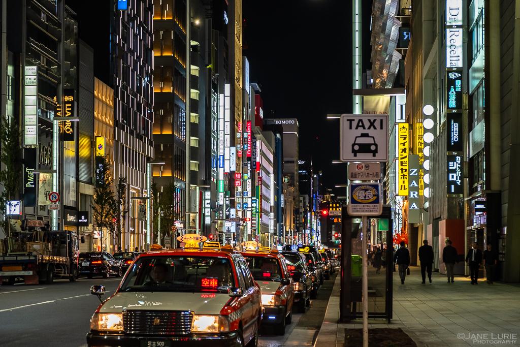Mind Travel: Tokyo